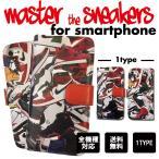 手帳型スマートフォンケース iPhone 限定モデル スニーカー 総柄 NBA supreme stussy シュプリーム