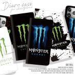 手帳型スマートフォンケース iPhone8 Xperia Galaxy AQUOSE スマホ ケース おしゃれ モンスター エナジー MONSTER ドリンク おしゃれ