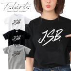 ストリート大人気ブランド Tシャツ jsb 3代目 オリジナル パロディ オシャレ トレンド モード supreme