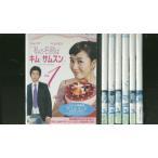 私の名前はキム・サムスン 1〜7巻セット(未完) DVD レンタル版 レンタル落ち 中古 リユース