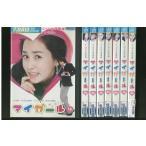 マイガール 全8巻 DVD レンタル版 レンタル落ち 中古 リユース 全巻 全巻セット