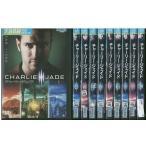 チャーリー・ジェイド 全10巻 DVD レンタル版 レンタル落ち 中古 リユース 全巻 全巻セット