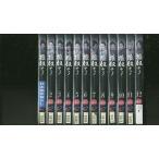 チュノ 推奴 全12巻 DVD レンタル版 レンタル落ち 中古 リユース 全巻 全巻セット