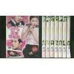 恋する国家情報局 全8巻 DVD レンタル版 レンタル落ち 中古 リユース 全巻 全巻セット