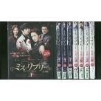 ミス・リプリー 全8巻 DVD レンタル版 レンタル落ち 中古 リユース 全巻 全巻セット