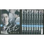 ブレイン 愛と野望 全10巻 DVD レンタル版 レンタル落ち 中古 リユース 全巻 全巻セット