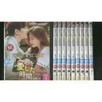 君を愛した時間 全10巻 DVD レンタル版 レンタル落ち 中古 リユース 全巻 全巻セット
