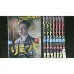 リミット 美しい私の花嫁 全8巻 DVD レンタル版 レンタル落ち 中古 リユース 全巻 全巻セット
