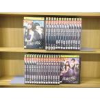 危険な彼女 全31巻 DVD レンタル版 レンタル落ち 中古 リユース 全巻 全巻セット