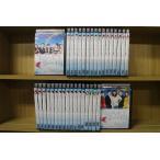 私の人生恵みの雨 全35巻 DVD レンタル版 レンタル落ち 中古 リユース 全巻 全巻セット