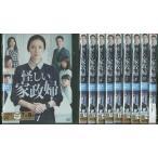 怪しい家政婦 チェ・ジウ 全10巻 DVD レンタル版 レンタル落ち 中古 リユース 全巻 全巻セット