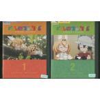 けものフレンズ 2巻セット(未完) DVD レンタル版 レンタル落ち 中古 リユース
