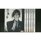 黒執事 第1期 1〜6巻セット(未完) DVD レンタル版 レンタル落ち 中古 リユース