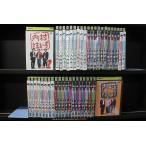 内村さまぁ〜ず 1〜43巻セット DVD レンタル版 レンタ
