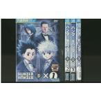 ハンター×ハンター G・I OVA 全4巻 DVD レンタル版 レンタル落ち 中古 リユース 全巻 全巻セット