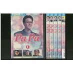 PaPa パパ ペ・ヨンジュン 全6巻 DVD レンタル版 レンタル落ち 中古 リユース 全巻 全巻セット
