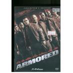 アーマード 武装地帯 DVD レンタル版 レンタル落ち 中古 リユース