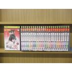 欲望の炎 全25巻 DVD レンタル版 レンタル落ち 中古 リユース 全巻 全巻セット