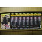 ジョジョの奇妙な冒険 スターダスト クルセイダース 全24巻 DVD レンタル版 レンタル落ち 中古 リユース 全巻 全巻セット