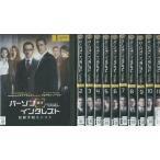 パーソン・オブ・インタレスト シーズン3 全11巻 DVD レンタル版 レンタル落ち 中古 リユース 全巻 全巻セット