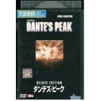 ダンテズ・ピーク DVD レンタル版 レンタル落ち 中古 リユース