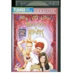 踊るマハラジャ★NYへ行く DVD レンタル版 レンタル落ち 中古 リユース