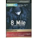 8MiLE エミネム DVD レンタル版 レンタル落ち 中古 リユース