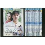 フィーリング 全8巻 DVD レンタル版 レンタル落ち 中古 リユース 全巻 全巻セット