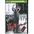 筋モンリーグ 野球篇 DVD レンタル版 レンタル落ち 中古 リユース