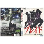 ブレイド 剣 Tsurugi 加藤靖久 DVD レンタル版 レンタル落ち 中古 リユース