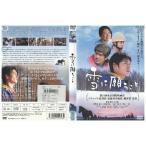 雪に願うこと 伊勢谷友介 DVD レンタル版 レンタル落ち 中古 リユース