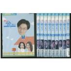 ずっと会いたい 全10巻 DVD レンタル版 レンタル落ち 中古 リユース 全巻 全巻セット
