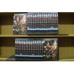 大王の夢 全35巻 DVD レンタル版 レンタル落ち 中古 リユース 全巻 全巻セット
