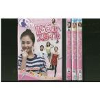Yahoo!ギフトグッズ彼女のスタイル 全4巻 DVD レンタル版 レンタル落ち 中古 リユース 全巻 全巻セット
