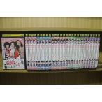 結婚してください 全28巻 DVD レンタル版 レンタル落ち 中古 リユース 全巻 全巻セット