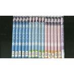 笑ってトンヘ 1〜16巻セット(未完) DVD レンタル版 レンタル落ち 中古 リユース