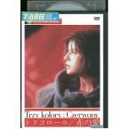 トリコロール 赤の愛 イレーヌ・ジャコブ DVD レンタル版 レンタル落ち 中古 リユース
