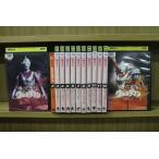 帰ってきたウルトラマン 全13巻 DVD レンタル版 レンタル落ち 中古 リユース 全巻 全巻セット