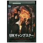UKギャングスター DVD レンタル版 レンタル落ち 中古 リユース