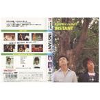 品川庄司コントライブ INSTANT DVD レンタル版 レンタル落ち 中古 リユース
