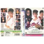 ダンディーとわたし 本田美奈子 中山秀征 DVD レンタル版 レンタル落ち 中古 リユース