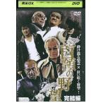 首領の野望 vol.2 DVD レンタル版 レンタル落ち 中古 リユース
