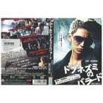 ドブネズミのバラード 松田悟志 DVD レンタル版 レンタル落ち 中古 リユース