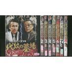 代紋の墓場 全8巻 DVD レンタル版 レンタル落ち 中古 リユース 全巻 全巻セット