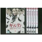 ギルティ 悪魔と契約した女 全6巻 DVD レンタル版 レンタル落ち 中古 リユース 全巻 全巻セット画像