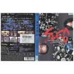 スペック SPEC 翔 戸田恵梨香 加瀬亮 DVD レンタル版 レンタル落ち 中古 リユース