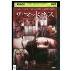 ザ・マッドネス 狂乱の森 DVD レンタル版 レンタル落ち 中古 リユース