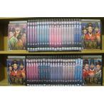 張禧嬪 チャン・ヒビン 1〜49巻セット(未完) DVD レンタル版 レンタル落ち 中古 リユース