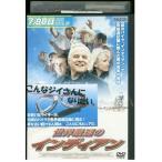 世界最速のインディアン DVD レンタル版 レンタル落ち 中古 リユース