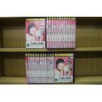 19歳の純情 1〜26巻セット(未完) DVD レンタル版 レンタル落ち 中古 リユース